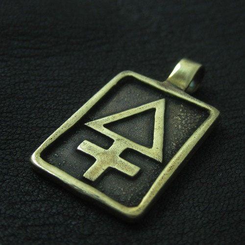 Bronze Sulphur pendant