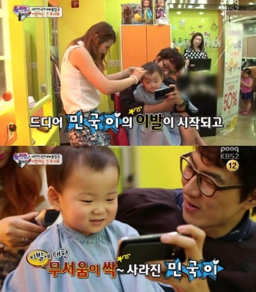 Minguk gets a haircut | The Return of Superman