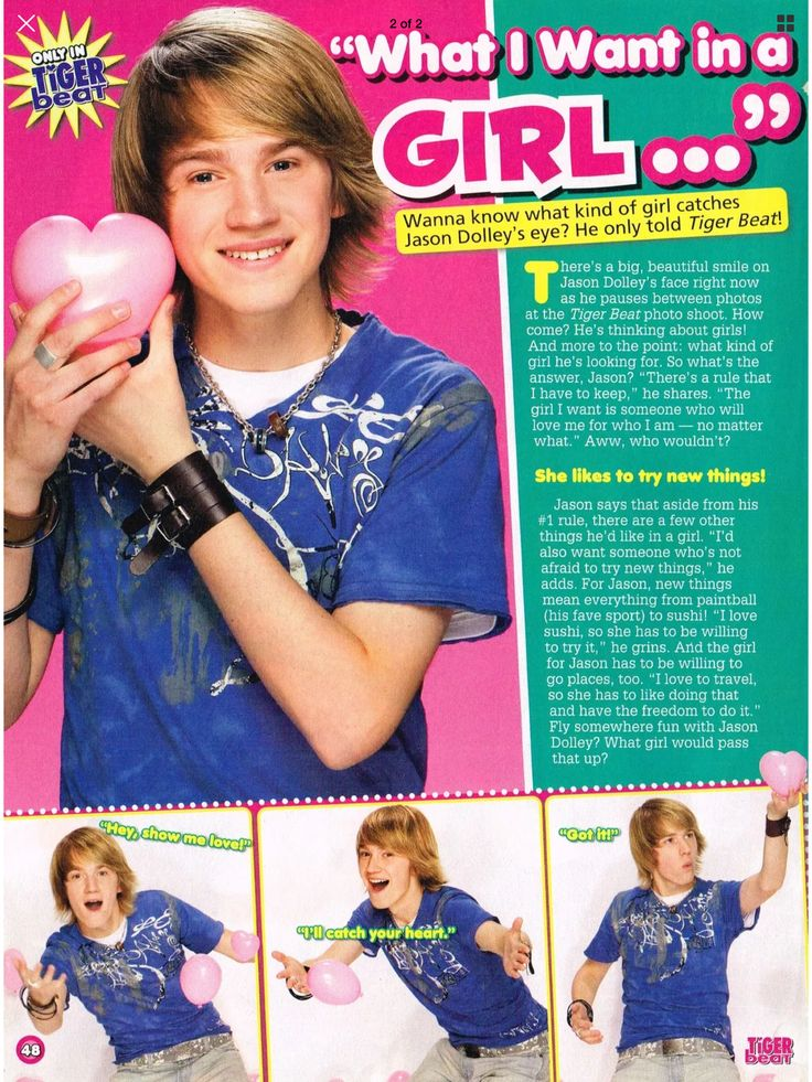 """Jason Dolley:""""What I Want In a Girl"""""""