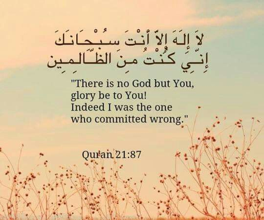 La ilaha illal-lah ♥ ﻻ اله الا الله ! http://www.dawntravels.com/umrah.htm