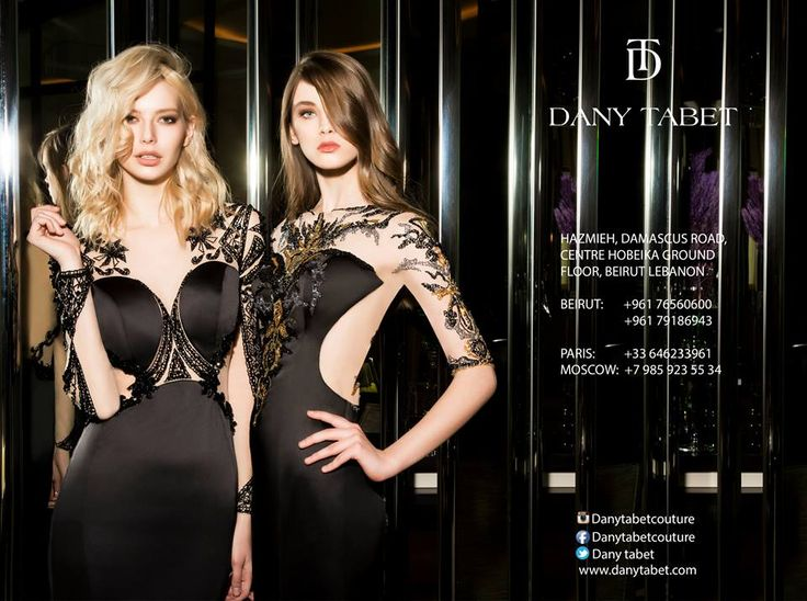 Unorthodox by Dany Tabet. #danytabet #follow #fashion #couture #dress #beauty # #styles #outfit #luxury #vogue #glam #Bazaar #elle