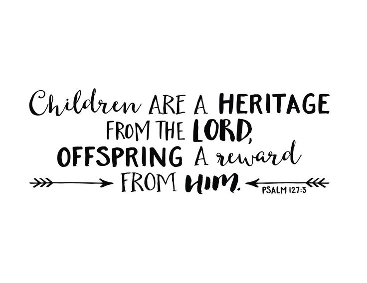 Children are a heritage from the Lord, Explorer Nursery, arrows, Vinyl wall decal, Nursery, Tribal, Psalm 127:3, Bible Verse,  PS127V3-0005 by WildEyesSigns on Etsy
