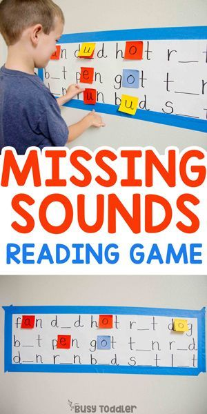 Missing Sounds Reading Activity