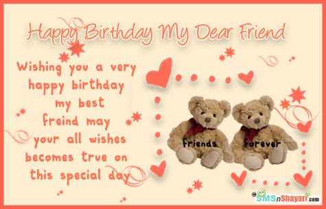 Happy birthday to my dearest friend sorry I can't make it to your party!