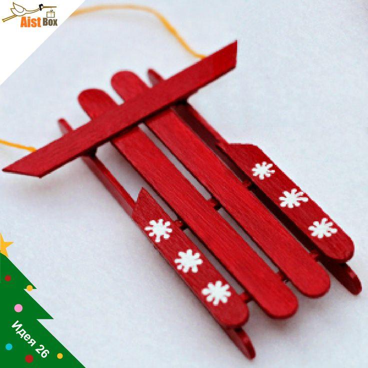 """AistBox: 30 идей Нового года: ёлочная игрушка """"санки"""""""