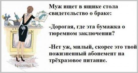 ВЕСЕЛЫЕ КАРТИНКИ ИЗ ЖИЗНИ ЖЕНЩИН.
