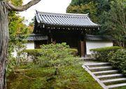 Kankyū-an | Real Japanese Gardens