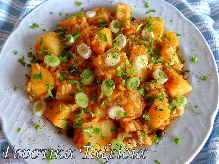 ΠΑΤΑΤΟΡΥΖΟ ... :) !  Είναι ένα φαγητό πολύ νόστιμο καί ελαφρύ.  Άν θέλετε, μπορείτε νά προσθέσετε χυμό λεμονιού καί νά αφαιρέσετε τόν πελτέ ντομάτας.    Xρόνος Προετοιμασίας: 40'  ΥΛΙΚΑ:  1 κιλό πατάτες  2 φλ. κ. ρύζι κίτρινο .. (όχι γλασέ ή καρολίνα)
