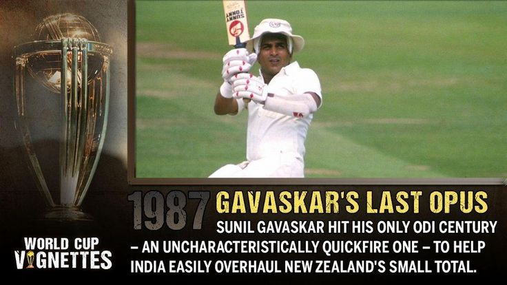 World Cup Vignettes: Sunil Gavaskar's last opus, 1987 | Cricket Features | World Cup Timeline | ESPN Cricinfo