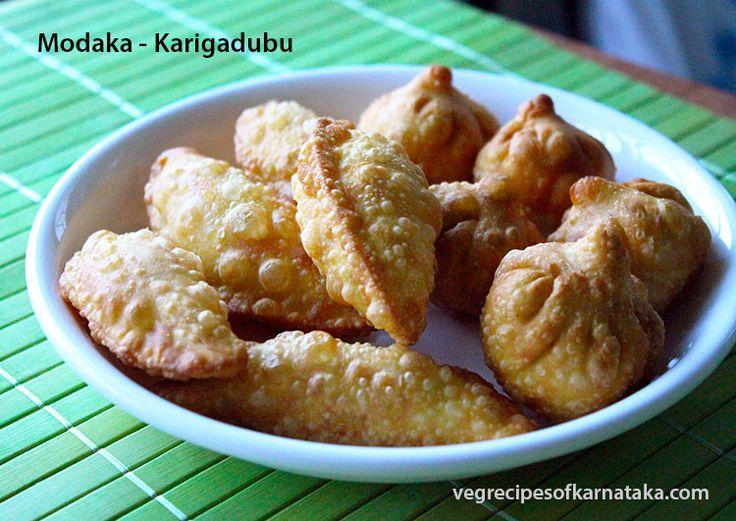 52 best karnataka sweets images on pinterest karnataka candy and modaka karigadubu recipe explained with step by step pictures modaka or karigadubu is a malnad forumfinder Images