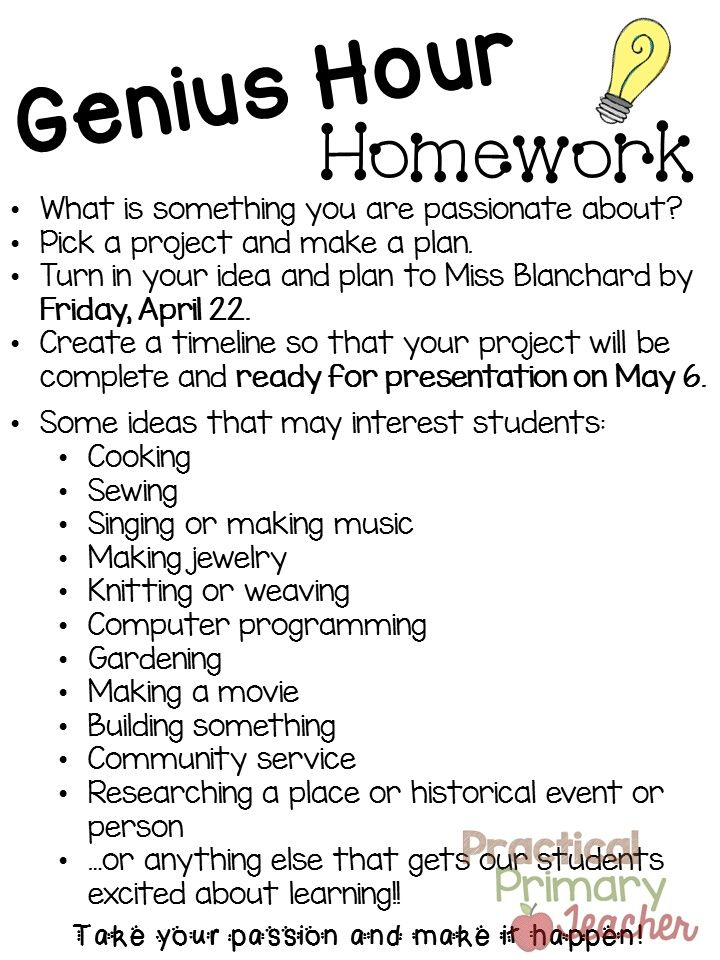 Practical Primary Teacher: First Grade Genius Hour                                                                                                                                                      More