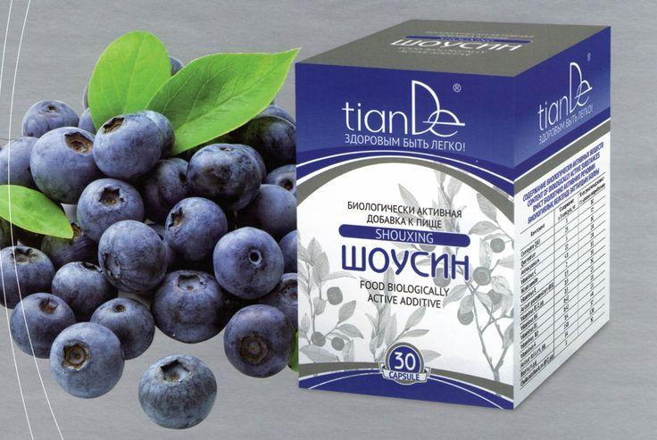 Η εταιρεία για την υγεία και την ομορφιά TianDe, παρέχει βιολογικά δραστικό συμπλήρωμα διατροφής «Shouxin» που περιέχει προσεκτικά επιλεγμένες φυσικές ουσίες και βιταμίνες, που εξουδετερώνουν την γήρανση και παρατρίνουν την νεότητα. Στην σύνθεσή του το Shouxin περιέχει το κινέζικο Cordyceps «ενέργεια για την επιβίωση», που είναι ανεκτίμητο για το σώμα μας και την καταπολέμηση των ασθενειών και την γήρανση του οργανισμού.