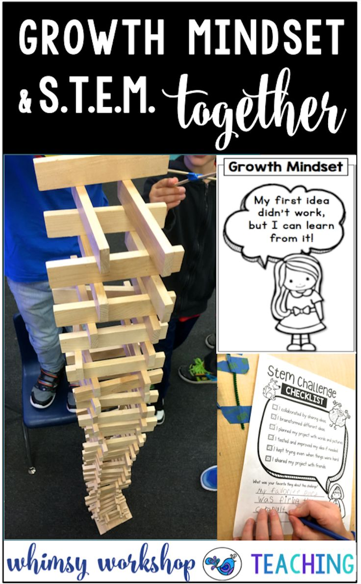 Teach STEM engineering challenges and Growth Mindset activities together using fairy tale partner plays (free download)                                                                                                                                                                                 More