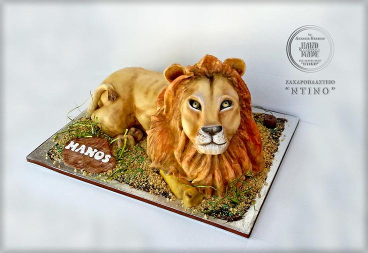 Lion Cake - Cake by Aspasia Stamou