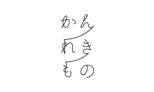 atsushi suzuki design