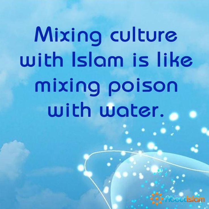 Culture does't mix well with Islam!