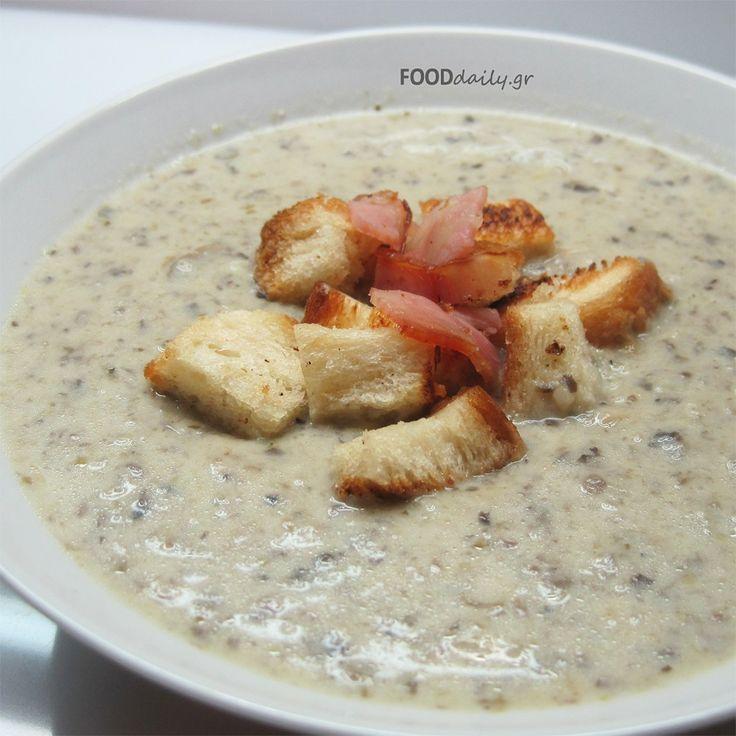 Μανιταρόσουπα Super!!  (Mushroom Soup)