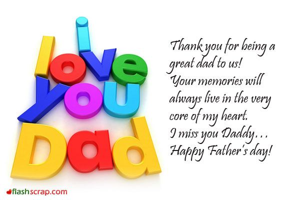 Here you can find Happy Fathers Day Greetings Cards Messages Sayings 2016. Happy...