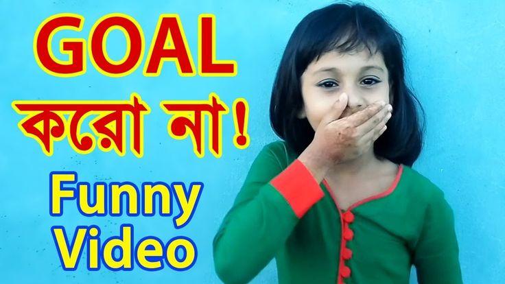 Goal Korona Bangla Funny Video Acting by Eyan and Mrittika - Football Fu...