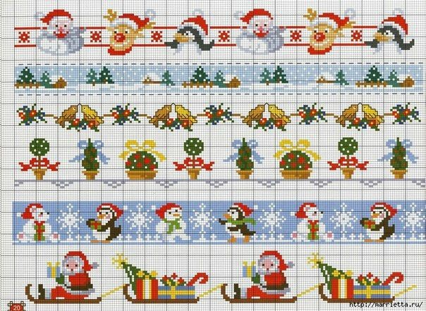 Christmas border cross stitch chart / cross stitch pattern - but may also be used for: crochet, knitting motifs, knotting, loom beading, Perler beading, weaving and tapestry design, pixel art, micro macrame, friendship bracelets, and anything involving the use of a charted pattern.
