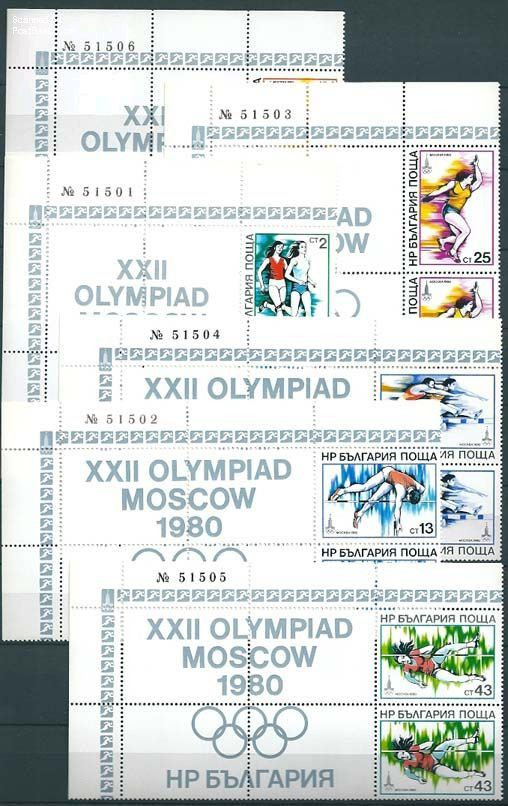 Olympic games 2x6v+tabs, Country: Bulgaria, Year: 1979, Product code: sblp2832zf
