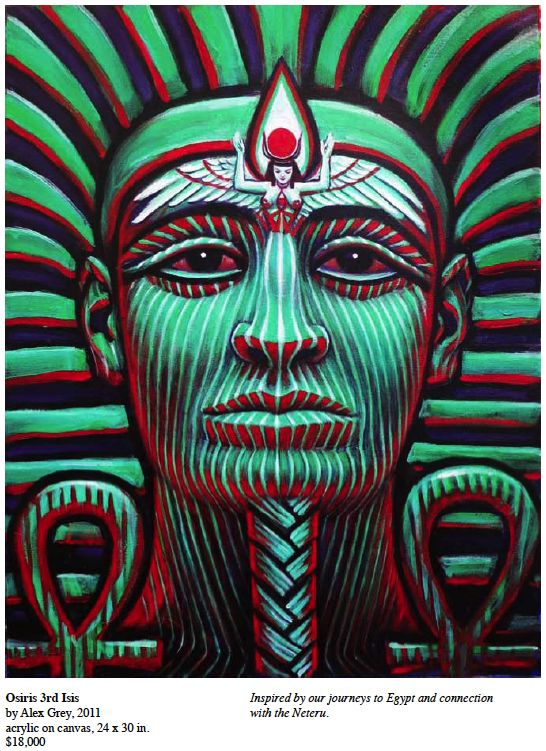 """""""Within each of us lies the potential to activate a personal connection to the superconscious. Called """"Uraeus"""" in ancient Egyptian texts and """"Kundalini"""" in ancient Hindu yoga traditions, our innate serpent power of spiritual transcendence inhabits the base of the spine in its dormant state. When awakened, it unfurls along the spinal column to the brain, connecting individual consciousness to the consciousness of the universe enfolded within the dark matter of space."""" ~ Dr. Edward Bynum"""