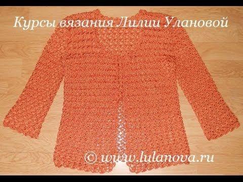 Кофточка летняя - 1 часть - Crochet blouse summer - вязание крючком - YouTube