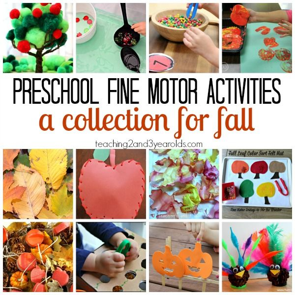 preschool fine motor activities for fall