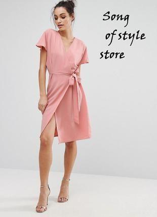 Love & other things платье миди с запахом спереди