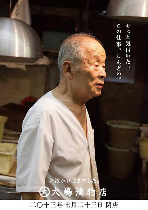 文の里商店街ポスター展-07.jpg