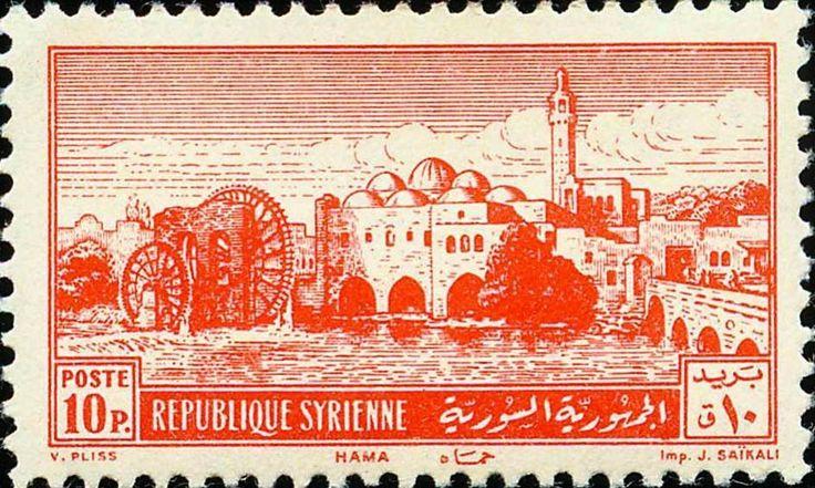 Stamp: Hama (Syria) (Tourism) Mi:SY 607,Sn:SY 369,Yt:SY 51,Sg:SY 508