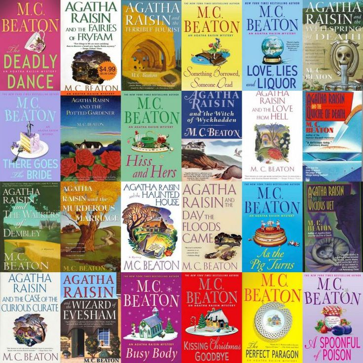 """Agatha Raisin"" mystery series by M.C. Beaton.  I own & read every single Agatha Raisin book & when I run out of books to read, I feel I've lost contact with an old friend."
