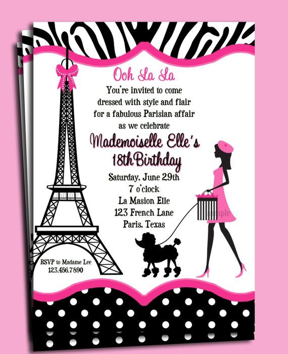 Paris Invitation Printable Or Printed With Free Shipping Eiffel Tower Girl Walking Poodle Paris Invitations Invitation Card Birthday Invitation Template