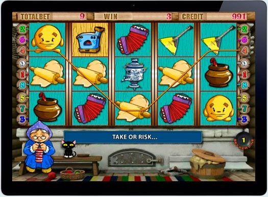 Играть на автомате Keks на деньги в онлайн казино.  Разработчик увлекательной тематической игры Keks компания Igrosoft привлекает игроков онлайн казино народным фольклором и многочисленными возможностями выигрыша реальных денег. Эмулятор предлагает 9 активных линий