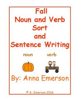 Fall Themed Noun and Verb SortThis activity is a great way to review nouns and verbs! It is perfect for grades 1-3. The noun and verb cards have pictures and words for beginning readers and English Language Learners.Here's what's inside:- 2 category cards to be used for sorting (noun and verb)- 12 noun and verb cards with pictures and words ( 6 of each)- Worksheet to record words in categories and write a sentence for each category