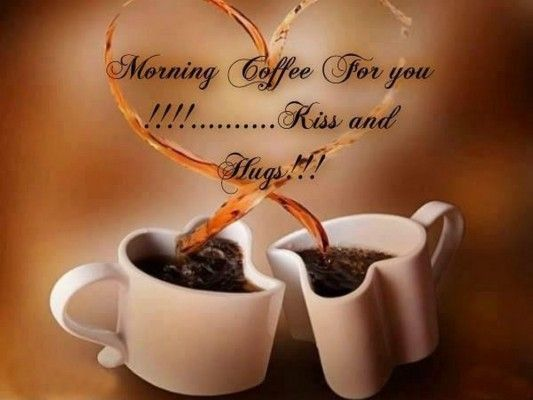 Very Romantic Good Morning Cards Images