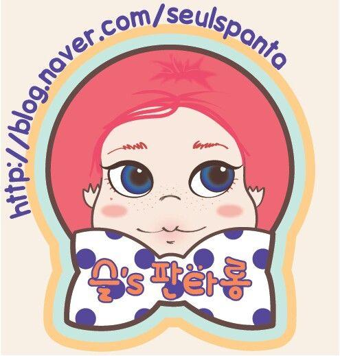 http://blog.naver.com/seulspanta  #베이비돌 #베이비돌의상 #디즈니 #아리엘 #라푼젤 #인어공주 #베이비돌옷 #baby doll # baby dollar