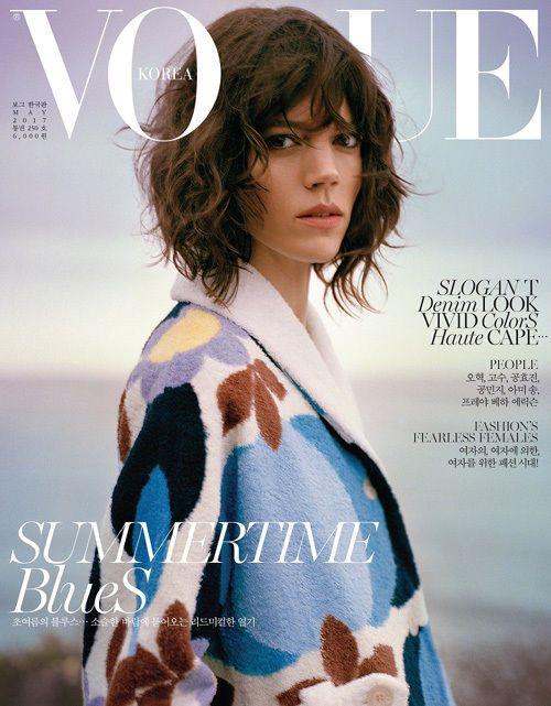 Vogue Korea Magazine May 2017 Channel Model Freja Beha Erichsen cover