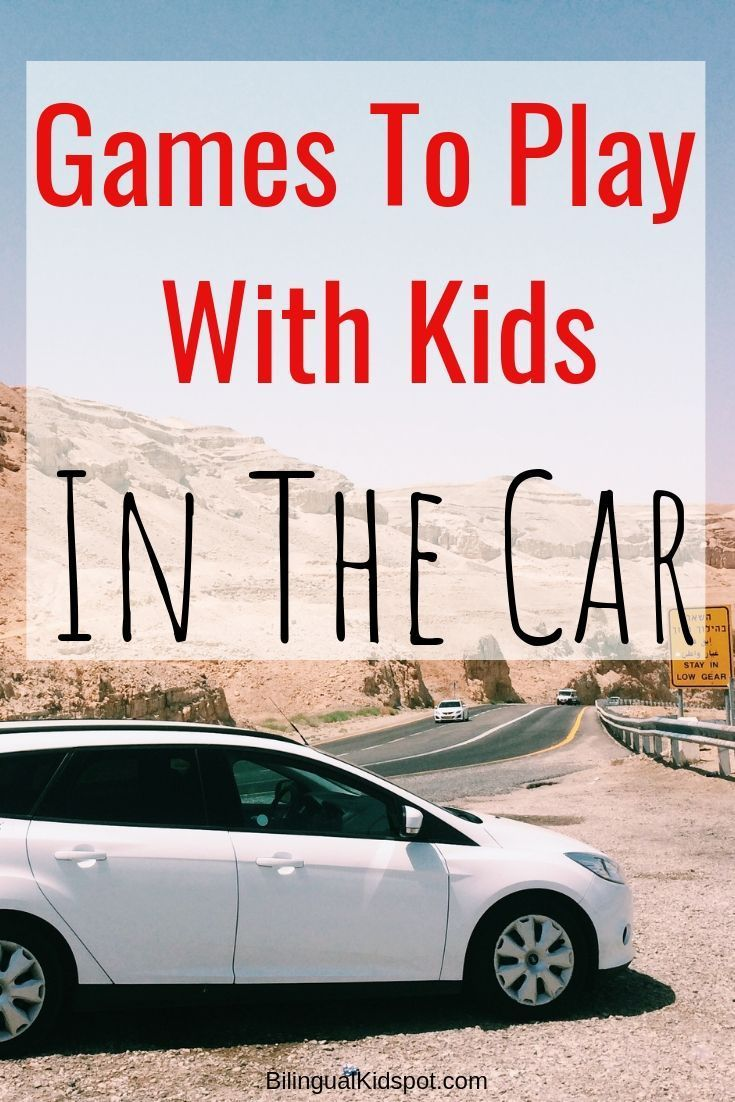 10 Fun Car Games For Kids To Kill The Road Trip Boredom