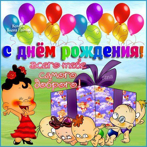 Днем военного, с днем рождения открытки одноклассники