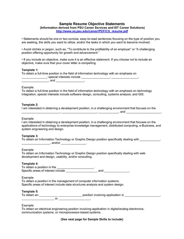 Example of an objective for a resume