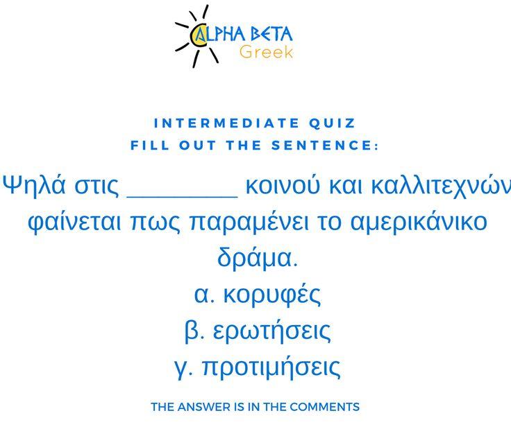 Learn Greek | Grammar activities