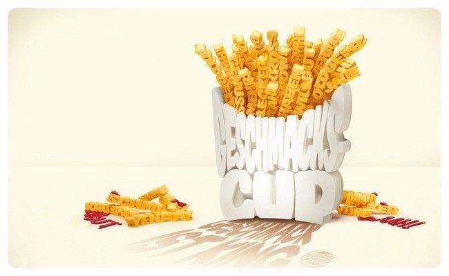 타이포그래피를 이용한 버거킹 광고디자인2