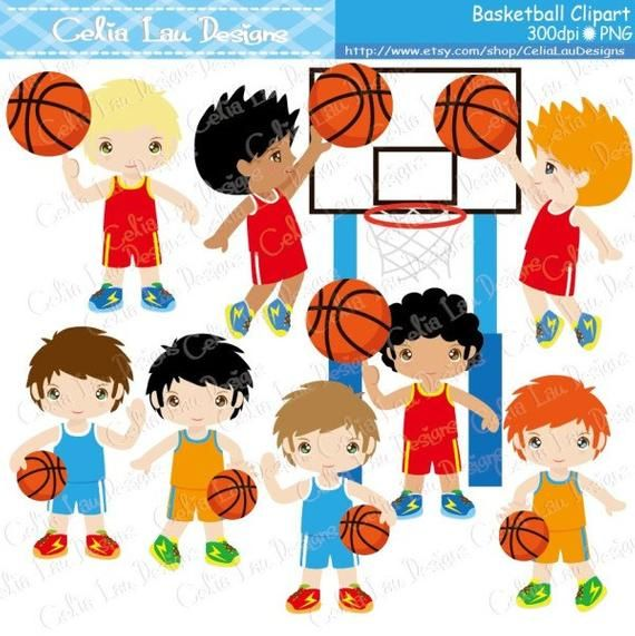 Basketball Clipart Basketball Birthday Party Clip Art Etsy In 2020 Clip Art Basketball Clipart Basketball Birthday Parties