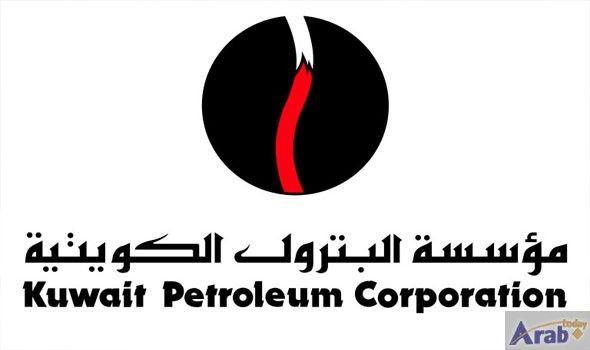 Kuwaiti Oil Barrel Down 57 Cents to…