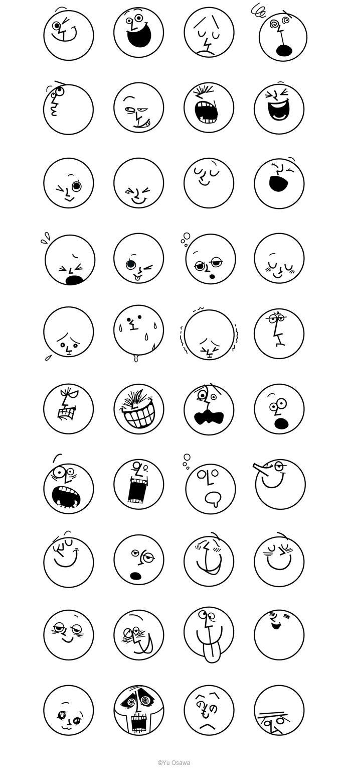 LINE Sticker [絵顔3 ~E-gao 3~]  https://store.line.me/stickershop/product/1008546/ja