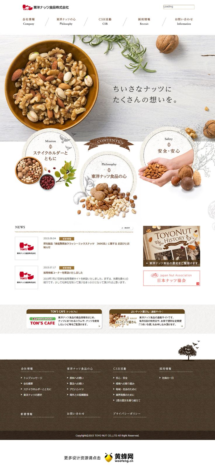 http://woofeng.cn/inspiration/11538.html