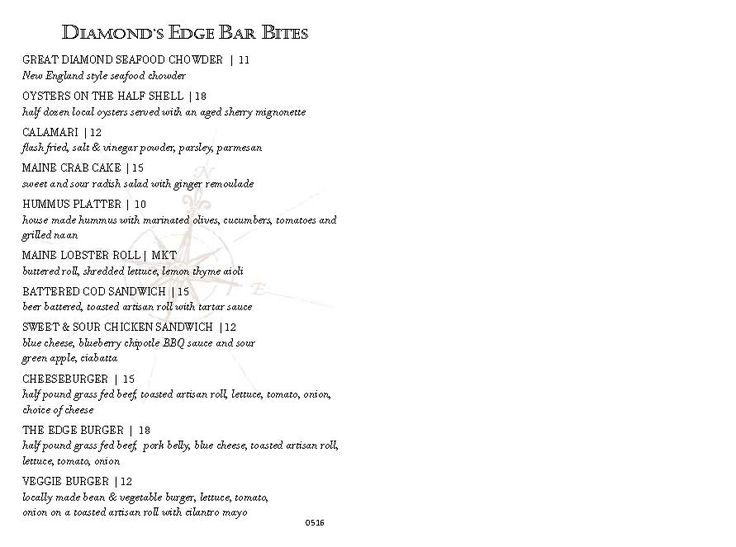 Bar Bites #greatdiamondisland #Maine #portlandme