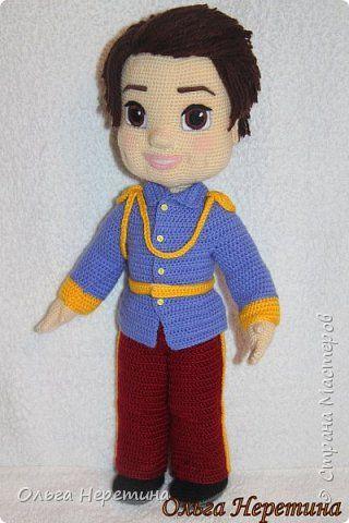 Принц Чарминг