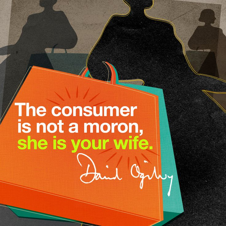 #DavidOgilvy #Quote #Advertising